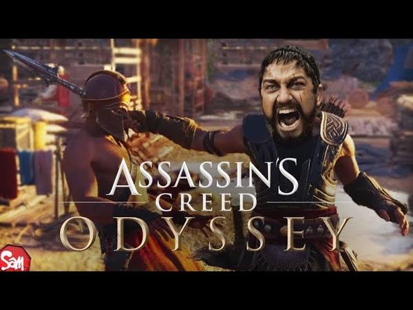 ВЕЛИКАЯ БИТВА | Assassin's Creed Odyssey