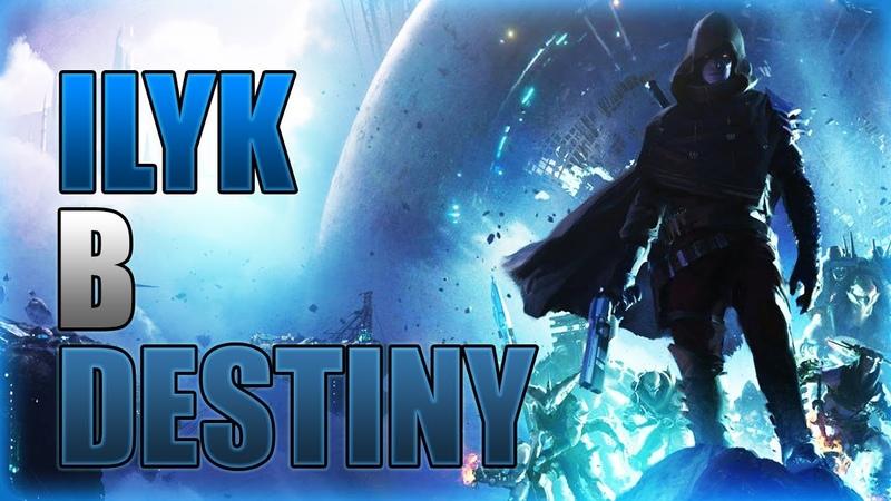 А поиграем в Destiny 2?