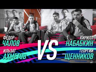 FIFA 19 | Болей за наших  выигрывай крутые призы!