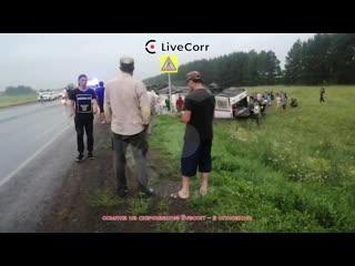6 человек погибли в ДТП с автобусом в Башкирии