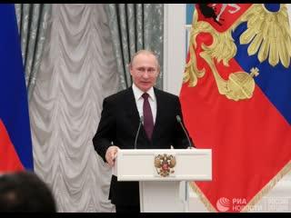 Путин вручает премии ученым