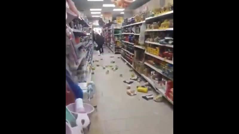 Скинули товары в магазине