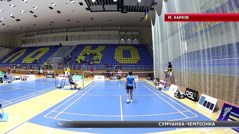 Викладачка СумДУ забрала до Сум три медалі з Чемпіонату України з бадмінтону