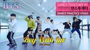 BTS 방탄소년단 작은 것들을 위한 시 Boy With Luv Dance Practice UPVOTE BOYS DPOP Friends Mirror Mode