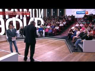Андрей Малахов. Прямой эфир - Результаты судмедэкспертизы смерти Д. Марьянова (  )