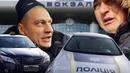 Реформа достоинства, полиция в столице Украины 2019!