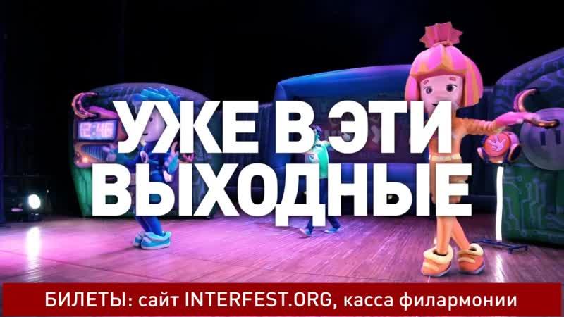 Фиксики в Новгороде и Пскове уже в эти выходные