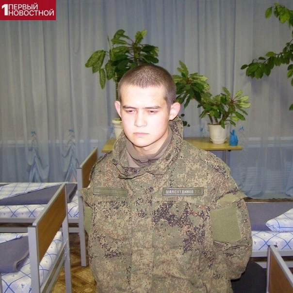 Про солдата Рамиля, застрелившего своих сослуживцев, мы писали несколько дней назад Так вот, в сети появилась петиция, которая требует оправдательного приговора для 20-летнего Рамиля