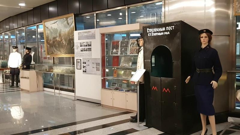 Музей метро на Выставочной в Москве