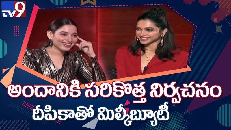 Deepika Padukone with Tamannah on Chapak and inner beauty || New Year Special - TV9