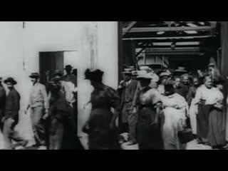 Выход рабочих с фабрики, братья Люмьер, 1895 год