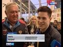 Чемпиона мира по спортивной гимнастике ростовчанина Никиту Нагорного встречают в Платове