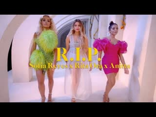 Премьера. Sofia Reyes feat. Rita Ora & Anitta