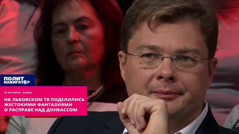 На львовском ТВ поделились жестокими фантазиями о расправе над жителями Донбасса