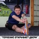 Объявление от Vyacheslav - фото №1