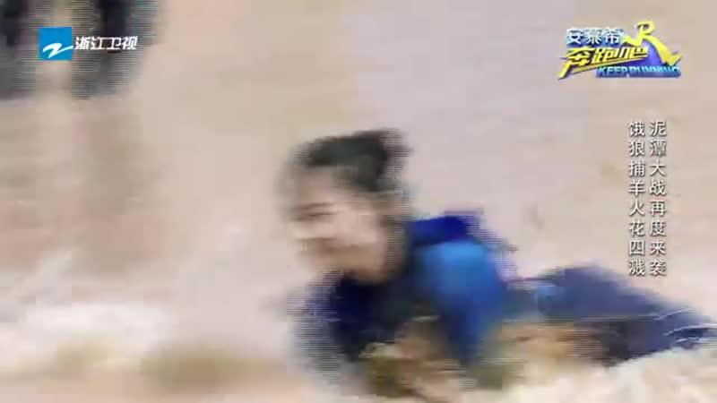 Лухань в программе бегущий человек( китай)