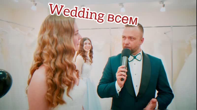 Почему в Екб будет больше свадеб