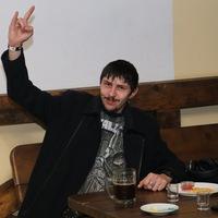 Станислав Степаненко
