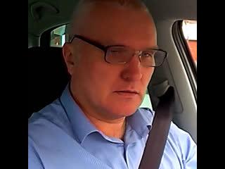 Таксиста восстановили на работу после скандала с дочерью актёра Андрея Стоянова