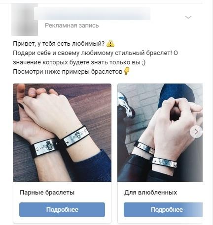 Формат Карусель