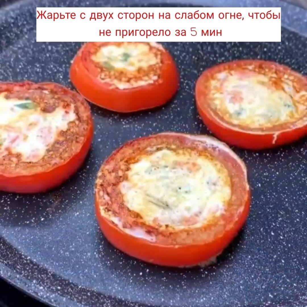 Идея завтрака