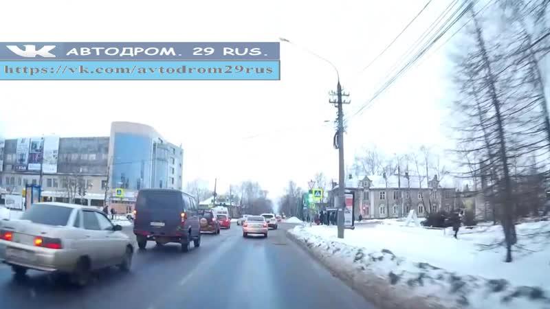 Архангельск. С правой налево.