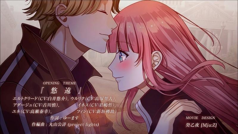 ◆PS Vita版『スチームプリズン 七つの美徳 』新規オープニング映像◆
