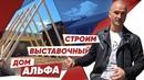 Сергей Домогацкий фото #11