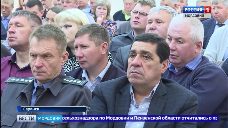Публичных обсуждениях результатов правоприменительной практики за 9 месяцев 2019 года руководств по соблюдению обязательных требований Управления Россельхознадзора по Республике Мордовия и Пензенской области