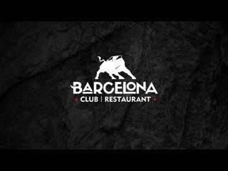 Жаркие танцы в Barcelona Club