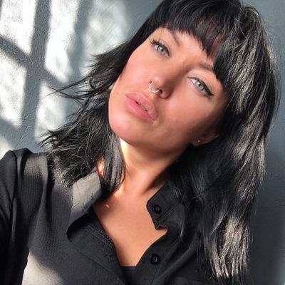 Афина Бойцова