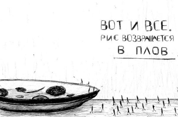 Ивлеева возвращается в «Орел и решка». Фанаты все-таки...