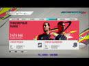 FIFA 20 WEEKEND LEAGUE