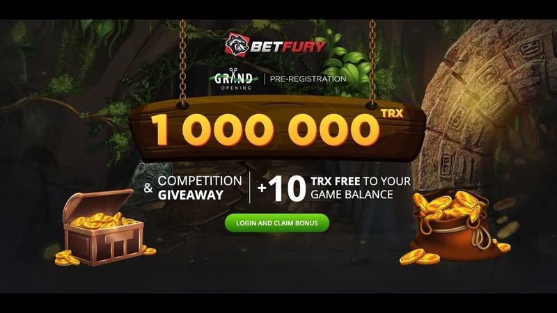 Получи свои 100 000 TRX бесплатно