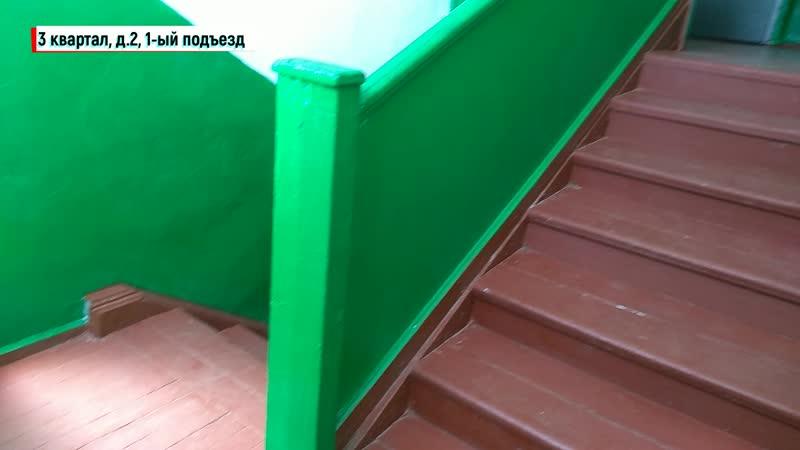 Косметический ремонт в новоенисейских двухэтажках