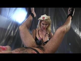 Cherie DeVille (Nurse Cherie DeVille Inflicts Sadistic Medical M
