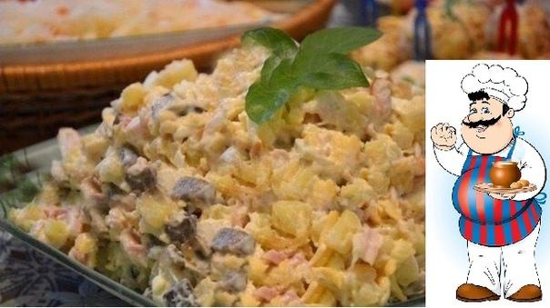 САЛАТ С КОПЧЕНОЙ КУРИЦЕЙ Ингредиенты: - 200 г копченой курицы (у меня грудка); - 150 г маринованных грибов (у меня лесные); - 1 луковица; - 2 отварные картофелины; - 3 вареных яйца; - 2 соленых