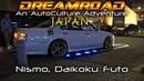 [4K] Шоурум Nissan, ателье Nismo, Японская Смотра Daikoku. Dreamroad: Япония 9.