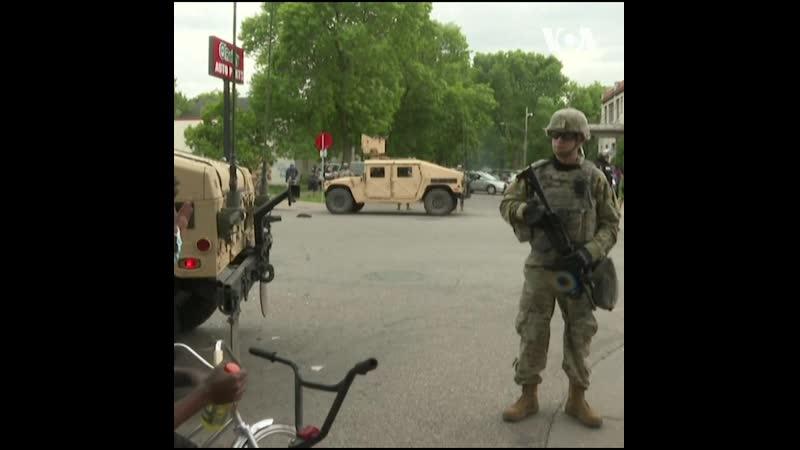Солдаты Национальной гвардии в Миннеаполисе