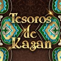 Логотип Tesoros de Kazan Tango Marathon