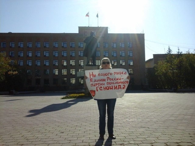 Людмила Журавлева провела одиночный пикет