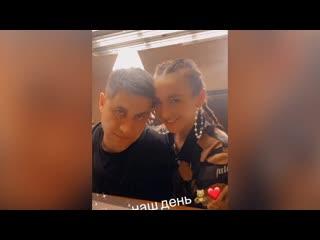 Бузова и Дава отмечают годовщину отношений в Сочи