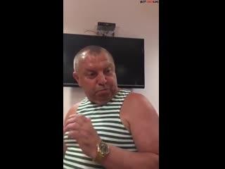 Анекдот про пенсионеров (ВоК)