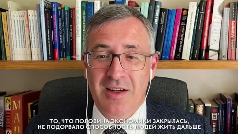 Сергей Гуриев в Перемены это норм