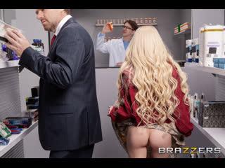 Kenzie Reeves - Anal Prescription Pickup / Жёсткий трах в аптеке [All sex, Anal, Ass Licking, Blowjob, Creampie, MILF]