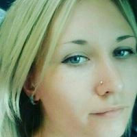 Кристина Стасенко