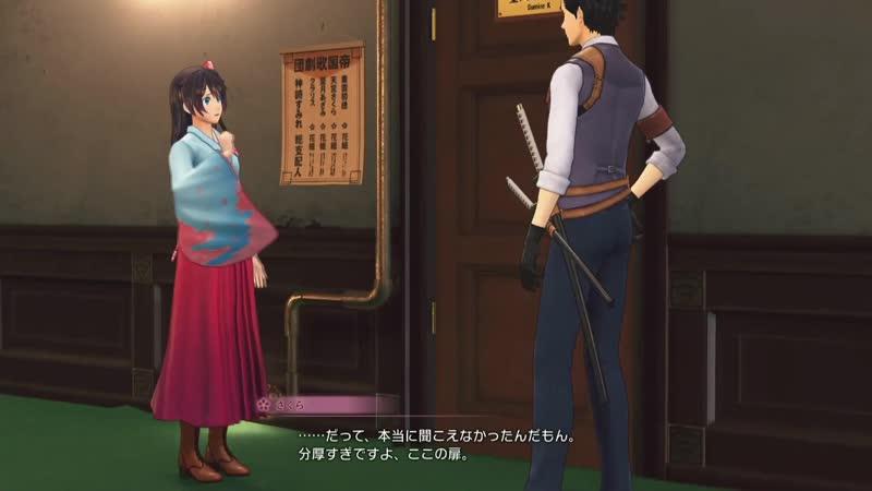 Project Sakura Wars Gameplay Part 3 - Dialogue with Sakura [PS4]