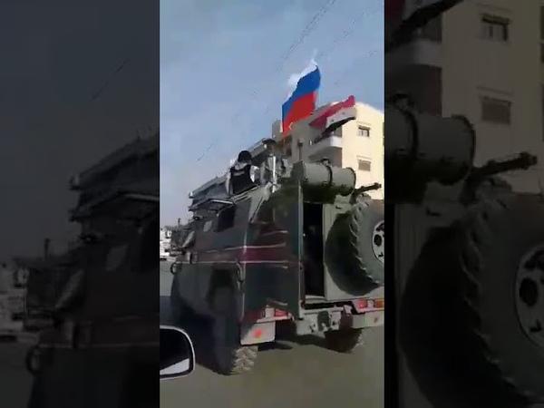 Сирийская Арабская армия ввела свои подразделения в город Манбидж