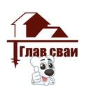 Фотоальбом человека Николая Зарубаева