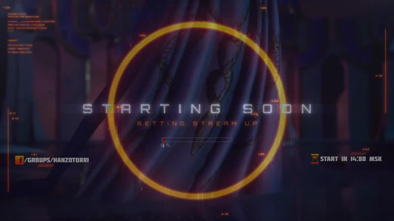 Возвращение короля v. 2.0 НОВАЯ ГРАФИКА Ранговые игры Стрим MOBILE LEGENDS
